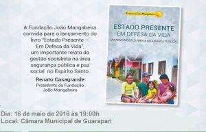 Livro Estado Presente - Renato Casagrande (foto PSB) convite